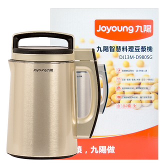JOYOUNG Automatic Soy Milk Maker (with Delay Timer) DJ13M-D980SG