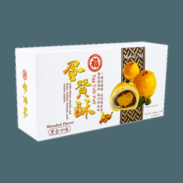 商品详情 - 五福 黑金蛋黄酥 内含Q弹雪媚娘 110g 2枚入 - image  0