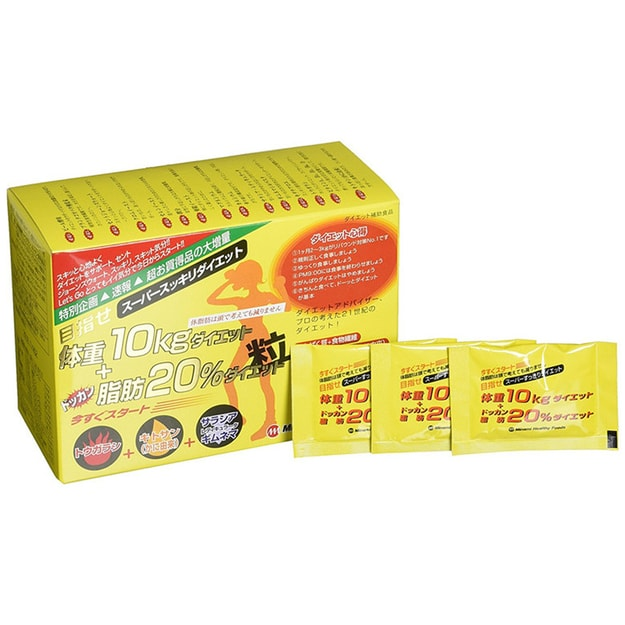 Product Detail - MINAMI Healthy Foods Diet 75 packs - image 0