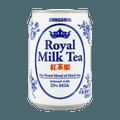 SANGARIA Royal Milk Tea 265ml