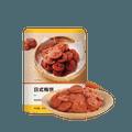 【中国直邮】网易严选 青梅饼 56克 (日式梅饼) 话梅干梅肉果脯网红健康零食