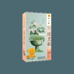知味观 桂花绿豆糕 190g