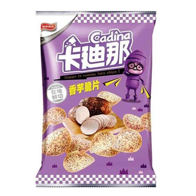 商品详情 - 台湾卡迪那 香芋脆片 原味 62g - image  0