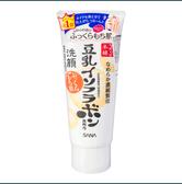日本SANA莎娜 豆乳美肌 温和保湿洁面乳 150g