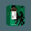茶里 山河锦绣 绿茶花果茶组合 35g 绣款