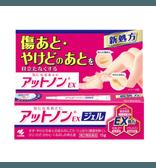 【日本直邮】日本小林制药 无痕去疤印透明啫喱药膏 15g