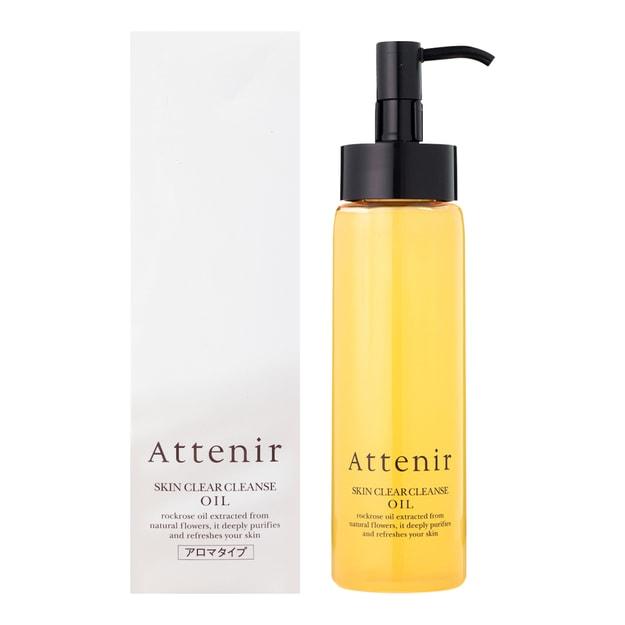 商品详情 - 日本ATTENIR艾天然 双重洁净卸妆油 清新柑橘香 175ml - image  0