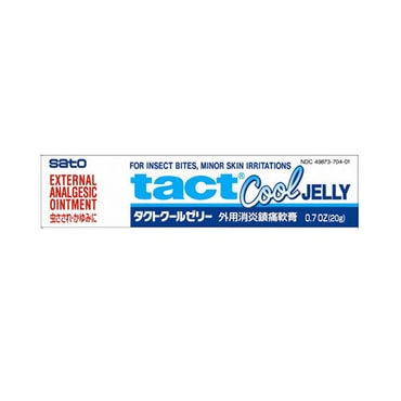 【Clearance】SATO TACT COOL JELLY Ecternal Analgesic Ointment 20g