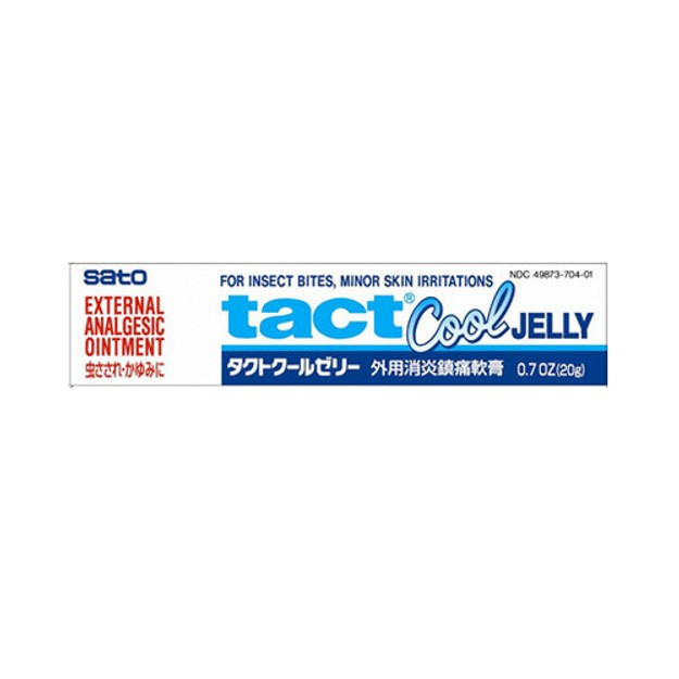 Product Detail - 【Clearance】SATO TACT COOL JELLY Ecternal Analgesic Ointment 20g - image 0