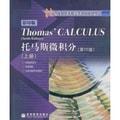 海外优秀数学类教材系列丛书·托马斯微积分(上)(第10版)(影印版)(附光盘1张)