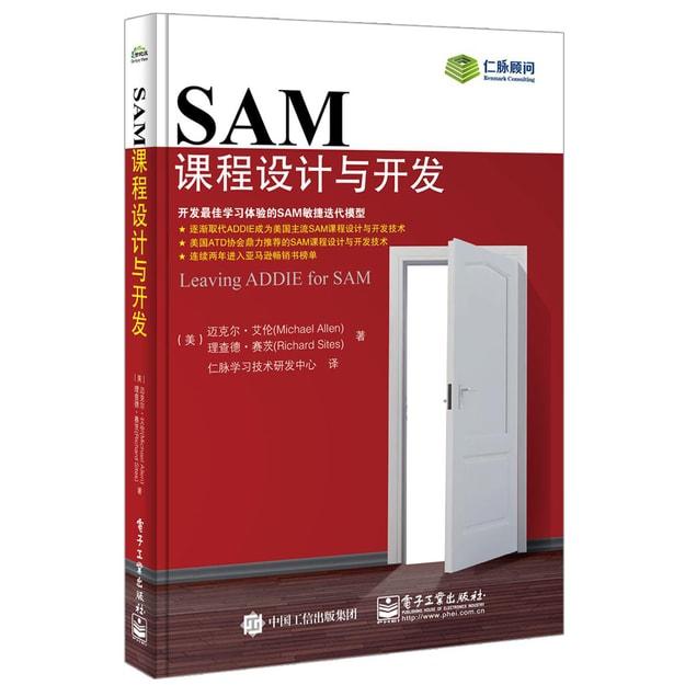 商品详情 - SAM课程设计与开发 - image  0