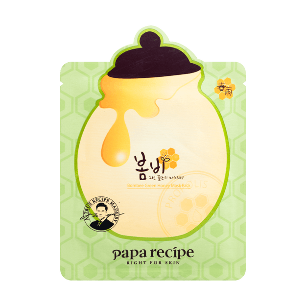 Product Detail - PAPA RECIPE Bombee Green Honey Mask Pack - image 0