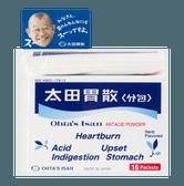 日本OHTA'S ISAN太田胃散 胃散粉剂 2包装 32包入 41g