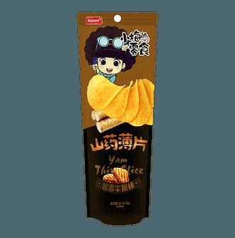 Aiyomi Yum Chips Alrtifical Miso Steak Flavor  90g