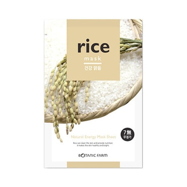 BOTANIC FARM BOTANIC FARM Natural Energy Rice Mask Sheet 1sheet