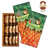 [Taiwan Direct Mail] IFUTANG Pineapple Cake(12 Pcs) 2Cases Set *Specialty/Dessert/Gift*