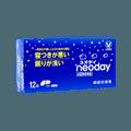 TAISHO Neoday Sleep Promoting Agent 12 Tablets