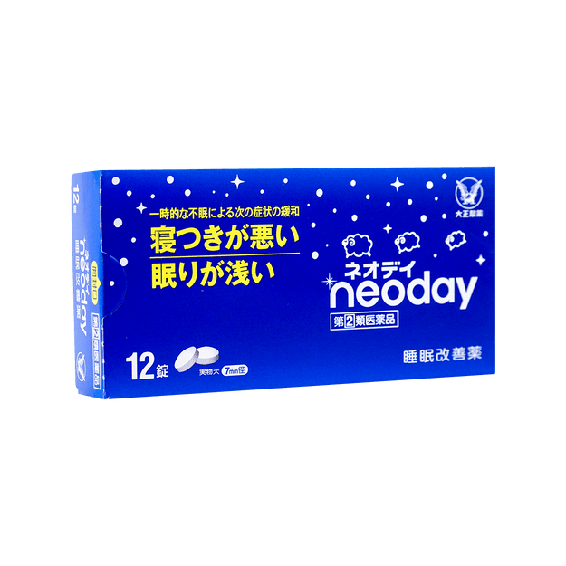 Product Detail - TAISHO Neoday Sleep Promoting Agent 12 Tablets - image 0