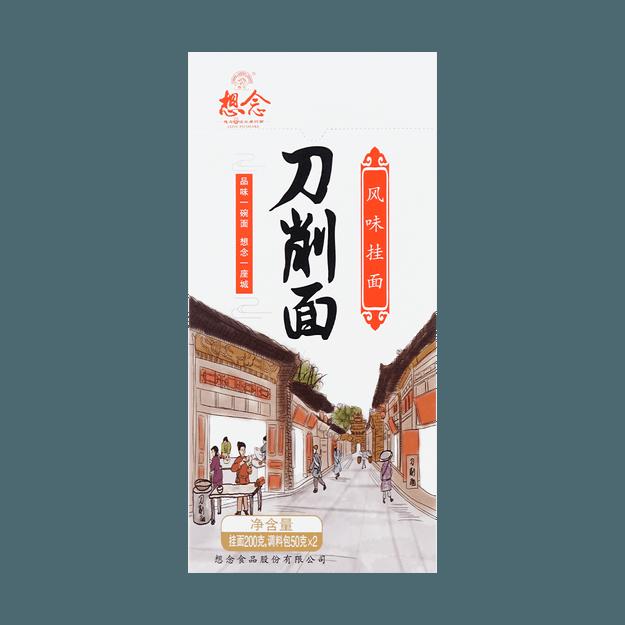 Product Detail - XIANGNIAN Dao Xiao Noodle 300g - image 0