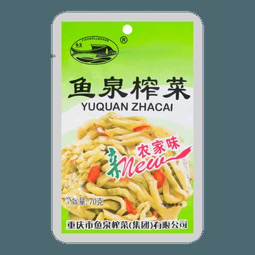 鱼泉牌 农家味榨菜 70g