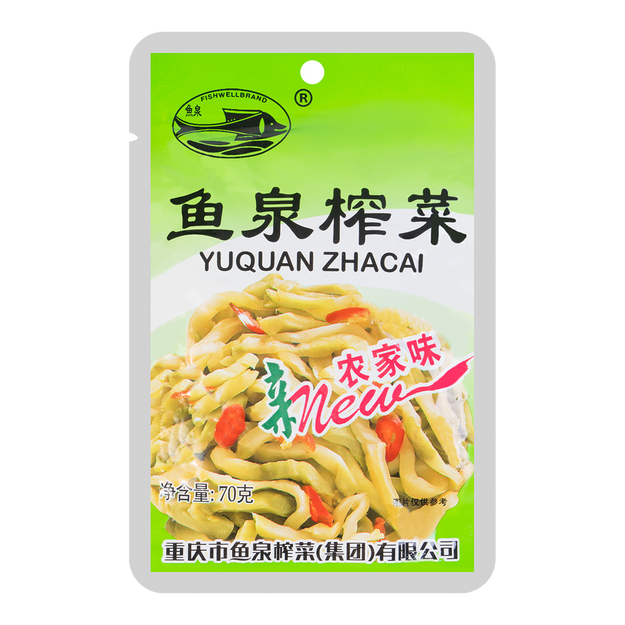 Product Detail - YUQUAN  Preserved Vegetable 70g - image 0