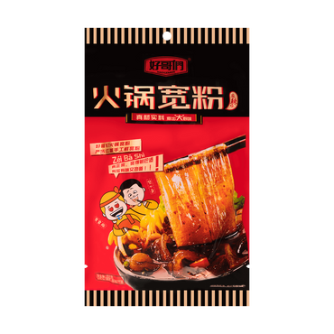 HAOGEMEN Potato Starch Vermicelli 257g