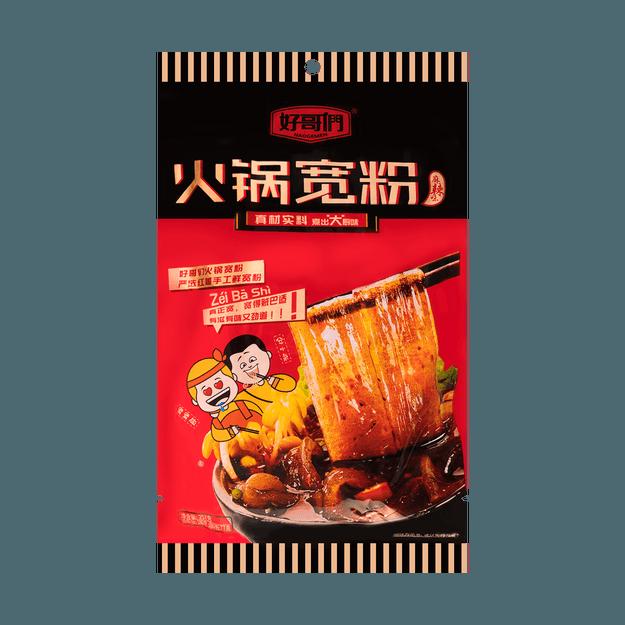Product Detail - HAOGEMEN Potato Starch Vermicelli 257g - image 0