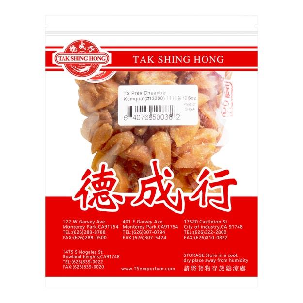 商品详情 - 美国德成行 川贝黄皮 170g - image  0