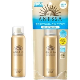 SHISEIDO ANESSA Perfect UV Sunscreen Skincare Spray SPF50+ PA++++60g