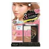 ISEHAN Kiss Me Heavy Rotation Face Color Palette #01DollyColor 7g