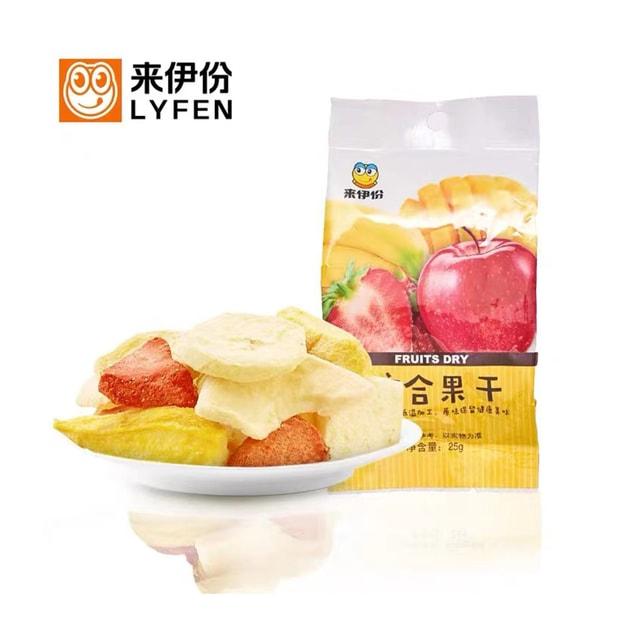 商品详情 - [中国直邮] LYFEN 来伊份综合水果冻干25g - image  0