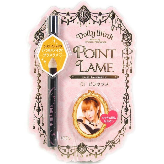 Product Detail - KOJI Dolly Wink Eyeshadow Point Lame #01 Pink Glitter - image 0