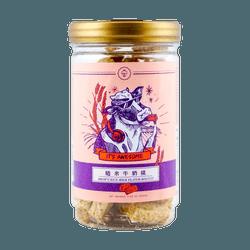 台湾FEEDMI 糙米牛奶条 200g (不同包装随机发)