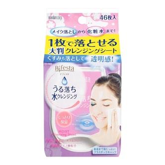 日本MANDOM曼丹 BIFESTA 免洗卸妆湿巾 保湿型 46枚入