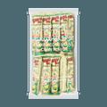 RISKA Umaibo Corn Cracker Creamy Corn Soup Flavor 30 Pieces Random Delivery