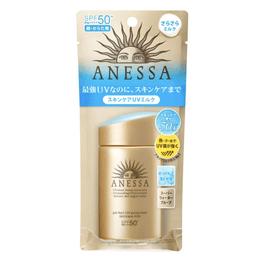 ANESSA PERFECT UV SUNSCREEN SKINCARE MILK TRIAL SPF50+ PA++++  60ML