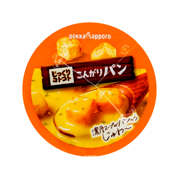 Product Detail - POKKA SAPPORO Golden Brown Bread Pumpkin Potage 34.5g - image 0