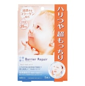 MANDOM BARRIER REPAIR Baby Moist Facial Mask 5sheets