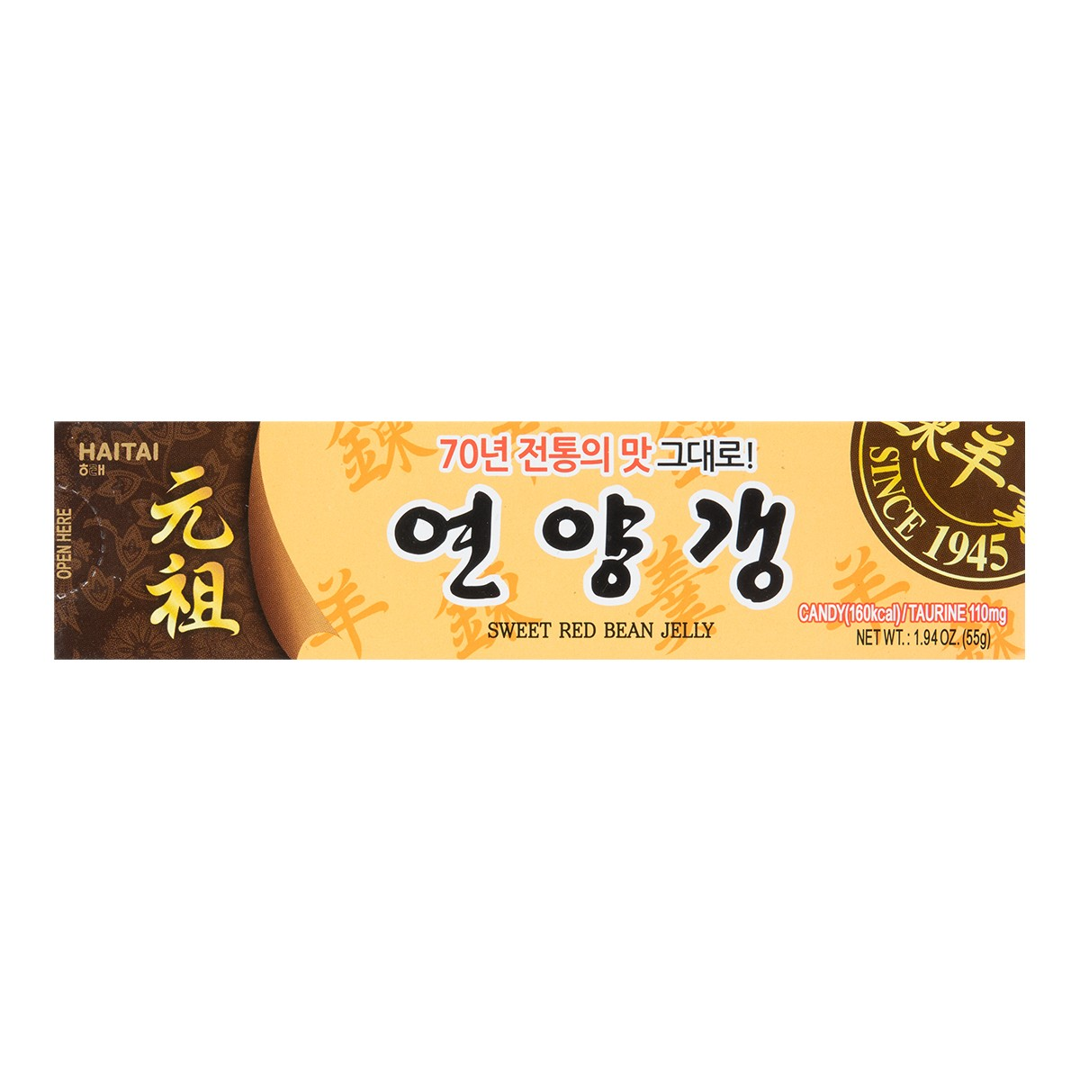 Yamibuy.com:Customer reviews:HAITAI Sweet Redbean Jelly Bar 55g