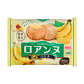 BOURBON Baked Wheat Cookie Roanne Banana 20pc 142g