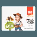Dongdong Mushroom Pickled Pepper Flavor 360g