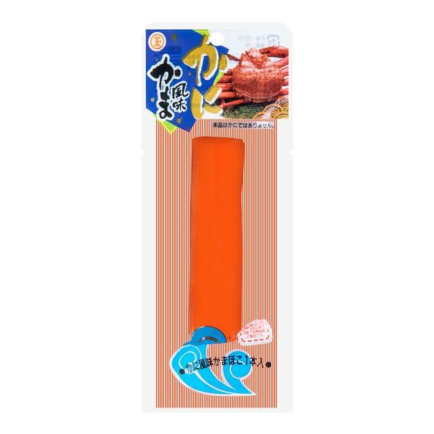 商品详情 - 日本丸玉水产 北海道蟹柳 45g - image  0