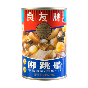 【Clearance】COMPANION Fat Tel Cheung 285g