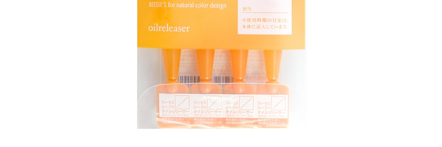 MILBON LIFA Oil Releaser 9ml x4pcs