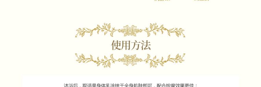 日本MOIST DIANE 草本植物系列滋润身体乳 清新果香味 500ml