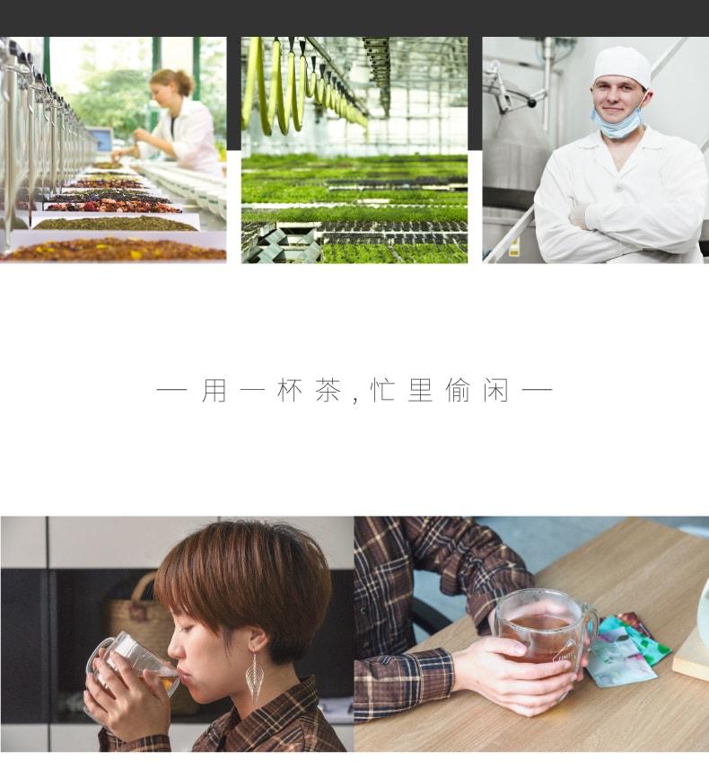 【中国直邮】UMTEA 7days 冷泡茶装