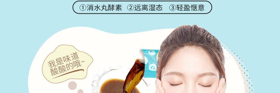 日本荣进制药 DIET MARU 消水丸 排毒养颜去水肿 10包入 100g