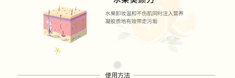 日本NURSERY 柚子舒缓卸妆啫喱 500ml COSME大赏第一位