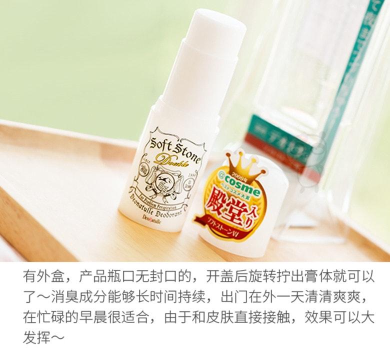 【日本直邮】日本DEONATULLE 腋下干爽消臭石 止汗膏去狐臭体味去汗味异味20g