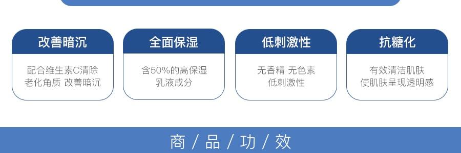 日本DAIICHI-SANKYO第一三共 TRANSINO淡斑提亮洗面奶 100g COSME大赏第一位